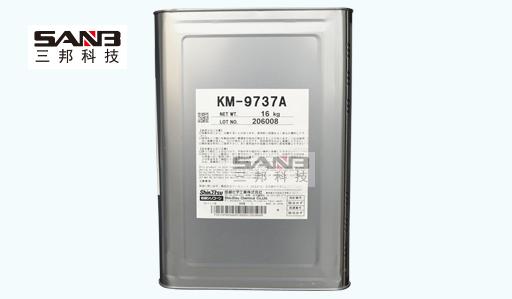 信越KM-9737A
