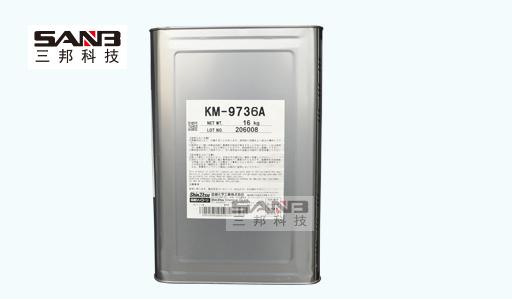 日本信越KM-9736A