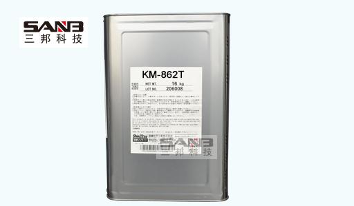 日本信越KM-862T