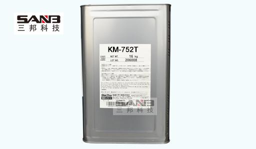 信越KM-752T