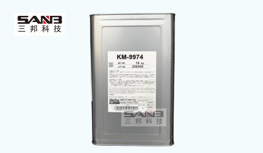 信越KM-9774