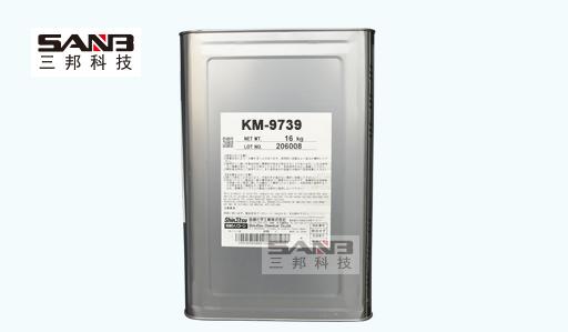 信越KM-9739