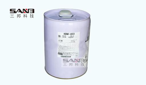 信越KBM-403(18KG)